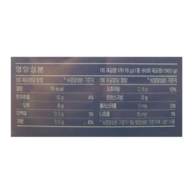 서울우유 커피믹스 킹 커피
