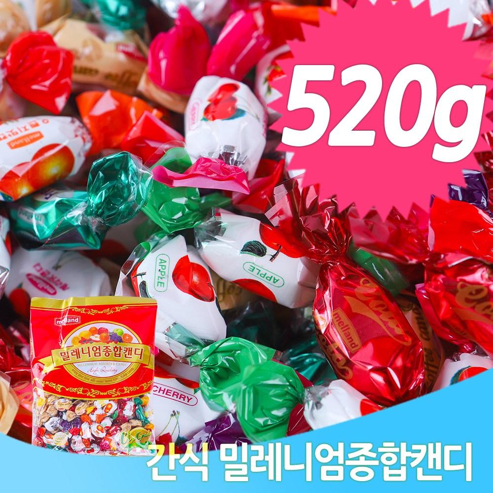 사탕종합캔디520g