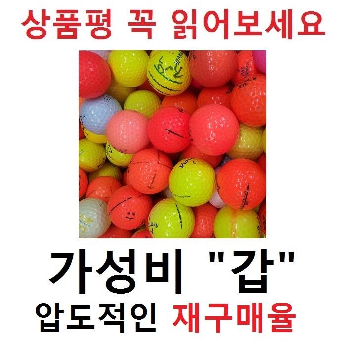 낱알판매(10알단위)