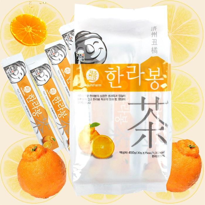 오렌지나무한라봉차(스틱)450g