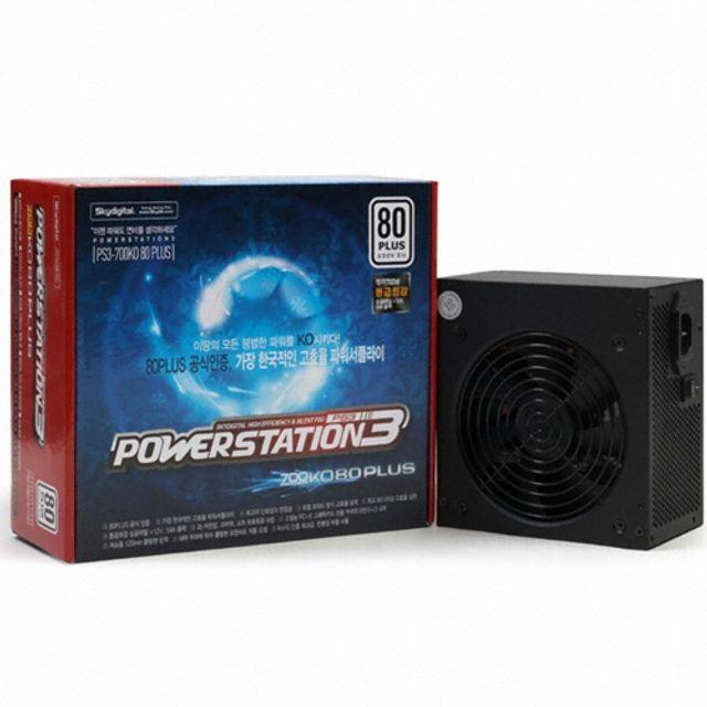 PS3-700KO정격700W80PLUS